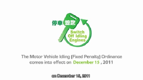 is the statutory ban against idling Environmental protection department,content page,highlights,events and  activities,press releases,the statutory ban against idling of motor.