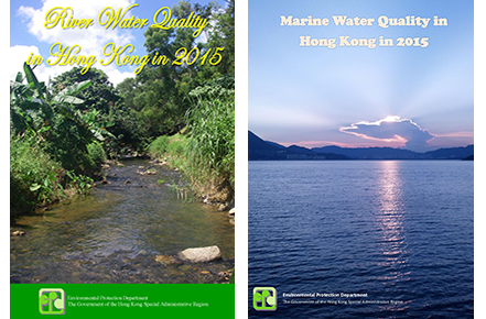 2015 Reports on Marine and River Water Quality in Hong Kong Published