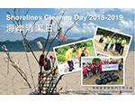 Be Our Partner to organise the Shorelines Cleanup Day 2018-2019