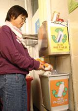 屋廢物回收
